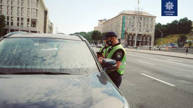 київ поліція