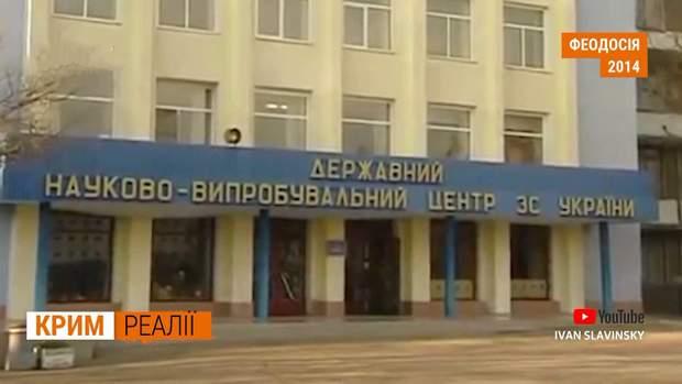 Науково-випробувальний центр ЗСУ