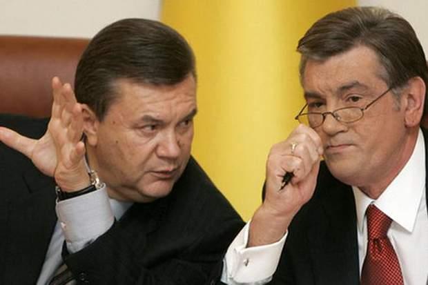 Віктор Ющенко та Віктор Янукович