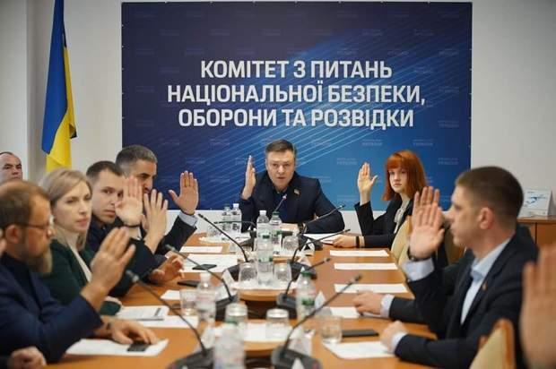 верещук комітет