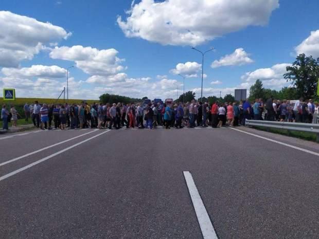 полтавщина протест
