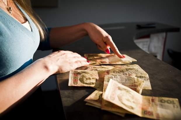 виплати в Центрі занятості