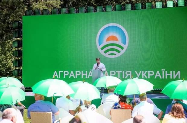 Аграрна партія оголосила про участь у місцевих виборах