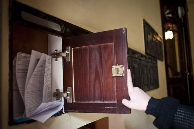 відміна штрафів та пені за борги по комуналці