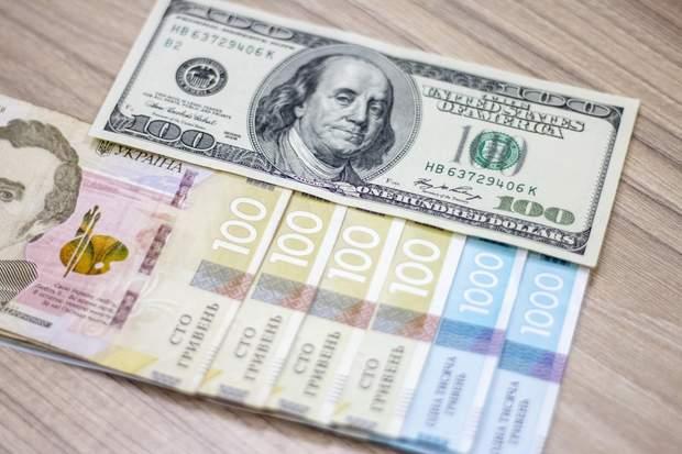рахунки у валюті під забороною для чиновників