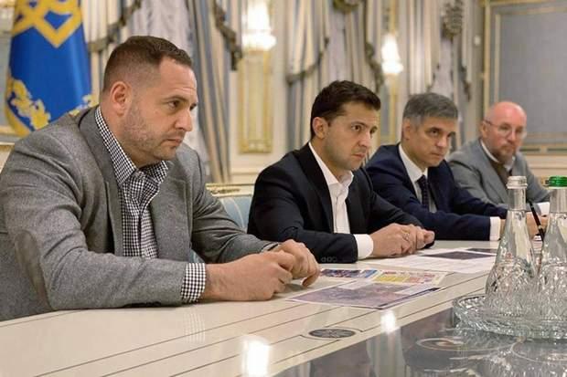зрада в офісі президента єрмак зеленський