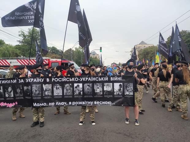 хода захисників, Київ