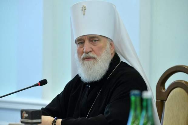 митрополит Павел беларуси