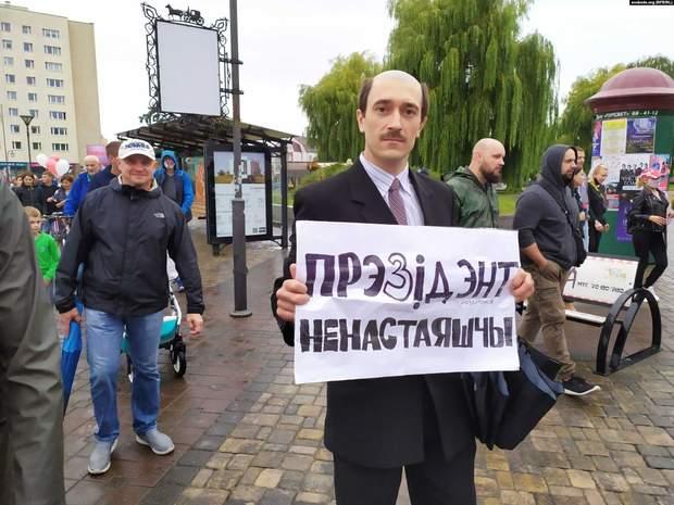 Андрій Янковіч