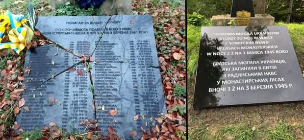 могила воїнів УПА, Польща