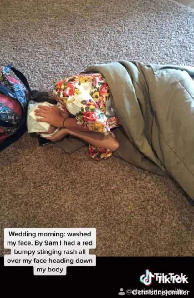 Отруєння нареченої