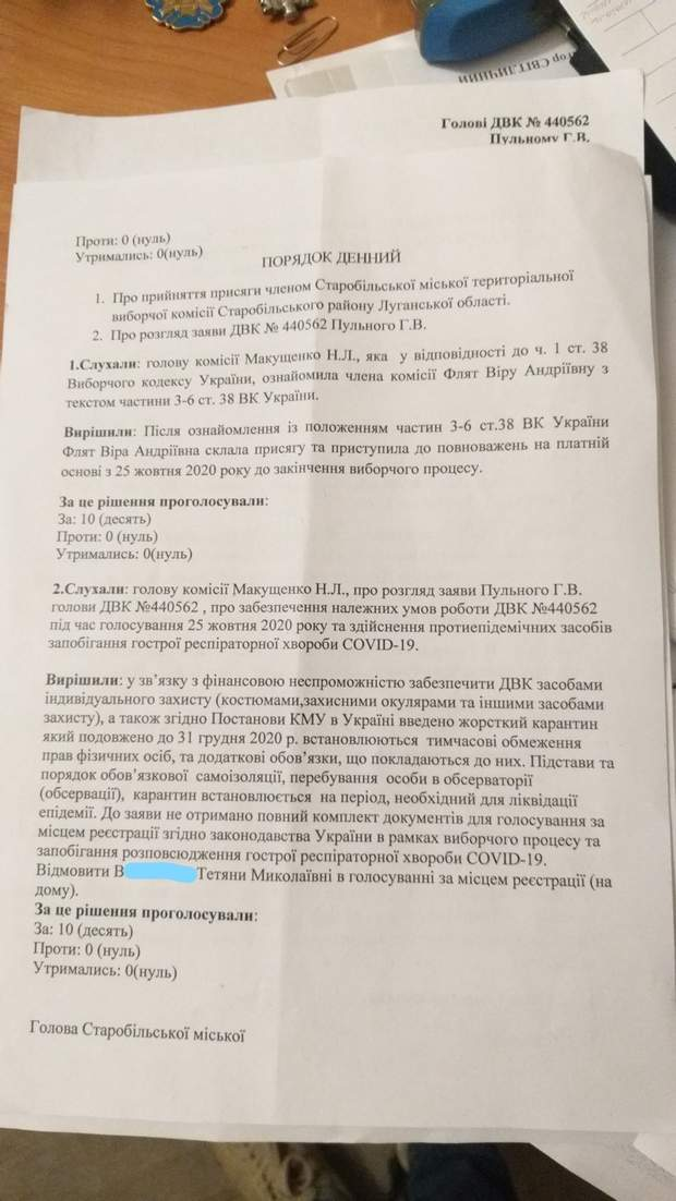жінці з коронавірусом відмовили в голосуванні