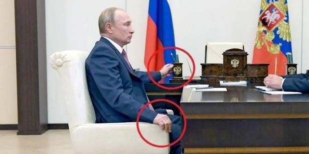 Путін, хвороба Паркінсона