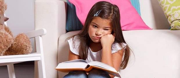 Труднощі з читанням