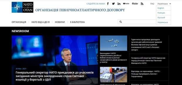 На сайті НАТО тепер є українська мова