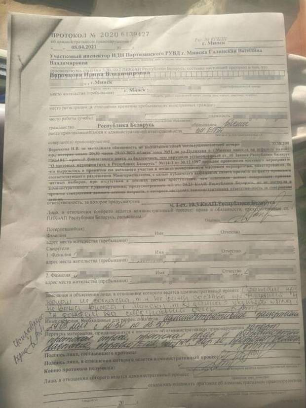 13-річну школярку в Мінську арештували за напис