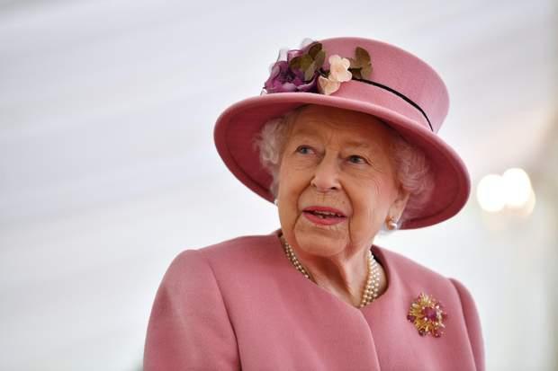 Єлизавети II