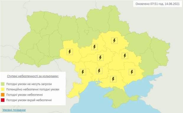 Негода в Україні 14 червня