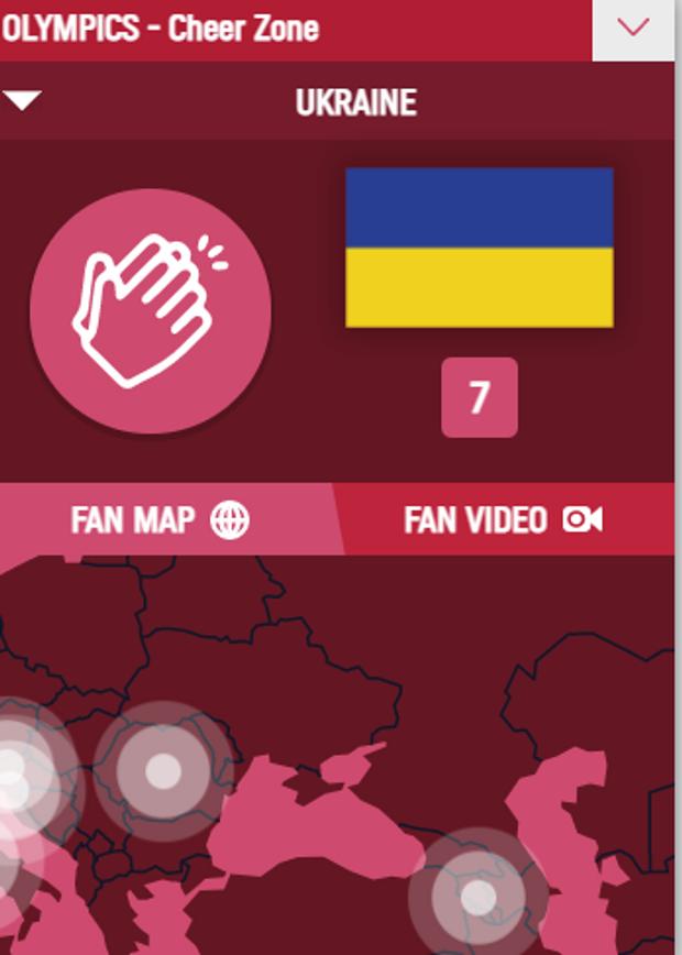 Олімпійські ігри, карта без Криму