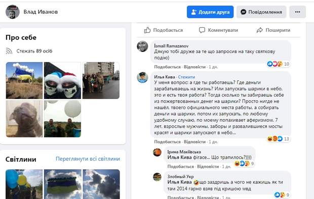 Коментар Киви щодо звільнення Авдіївки