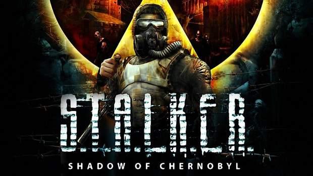 Обкладинка гри S.T.A.L.K.E.R: Тінь Чорнобиля