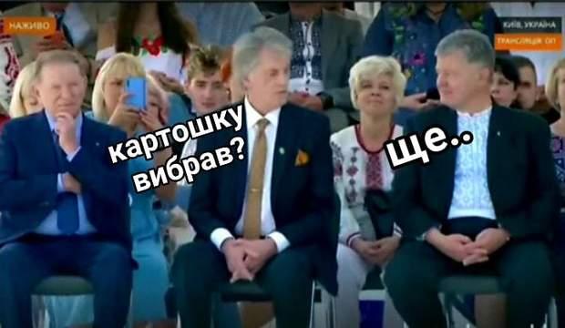Порошенко й Ющенко