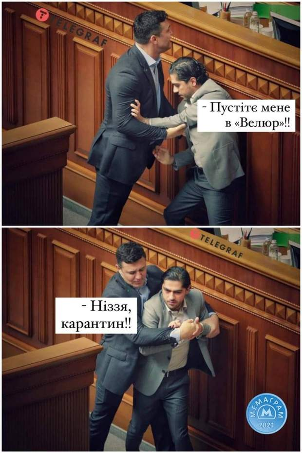 Лерос та Тищенко