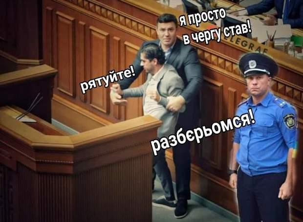 Лерос та Тищенко в Раді