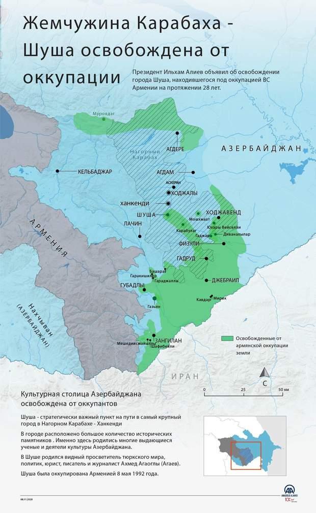 звільнені території Нагірного Карабаху, карта