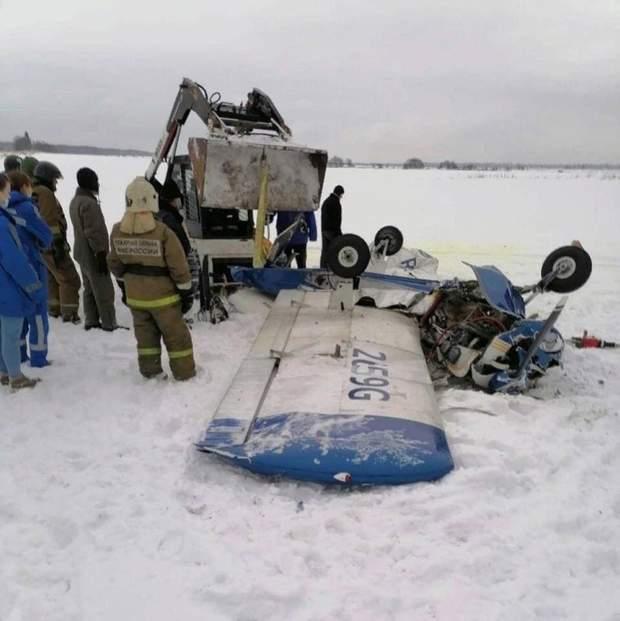 Авіакатастрофа літака у Росії