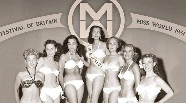 Конкурс Міс світу історія