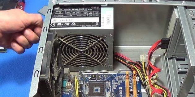 Копм'ютер