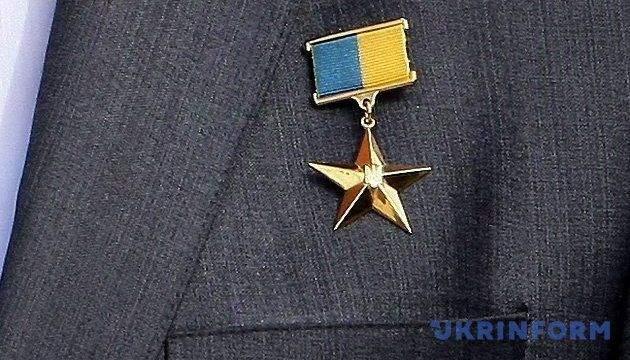 Нагороди України