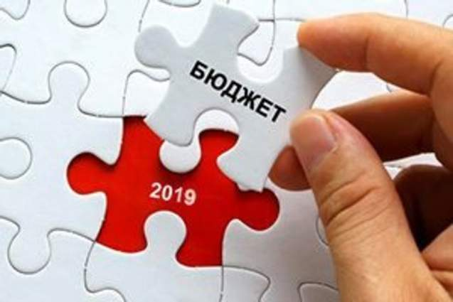 Рада прийняла держбюджет-2019: куди підуть гроші українців (відео)
