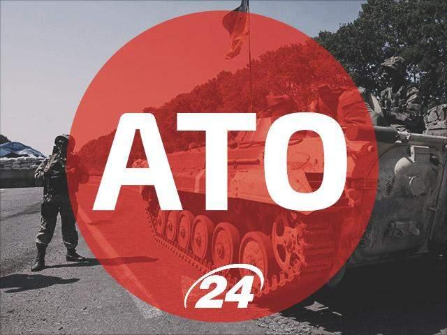 Приказы о провокациях боевики получают из России – штаб АТО
