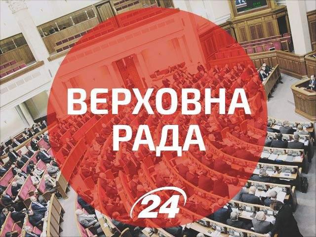 Депутати з другої спроби прийняли зміни до Закону