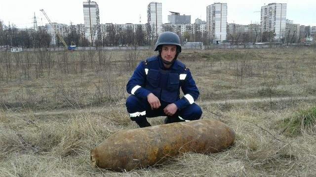 лови бомбочку