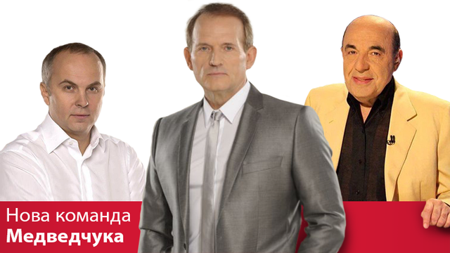 «Скрепа» из склепа: как Медведчук собирает промосковский электорат