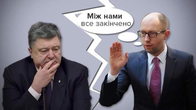Порошенко минус Яценюк: почему «Народный фронт» не хочет быть с БПП?