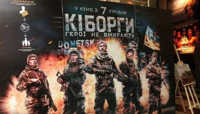 «Киборги»: как снимали фильм о новейшей истории Украины