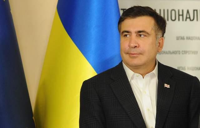 Саакашвили привезли в Печерский суд