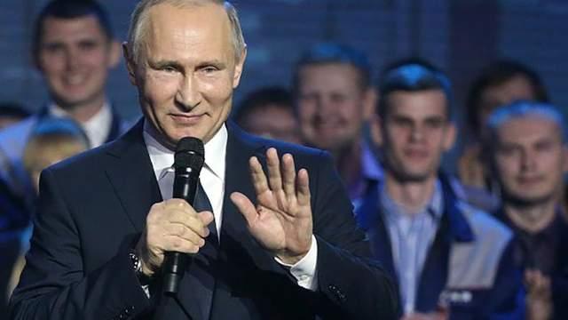 В сети высмеяли «армию пенсионеров» Путина: курьезное видео
