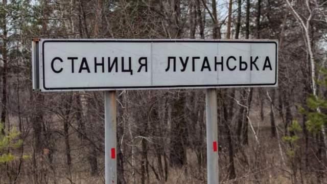 Пункт пропуска «Станица Луганская» возобновил работу после ремонта