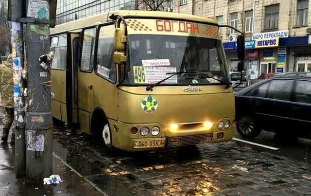 В Киеве появилась «золотая» маршрутка