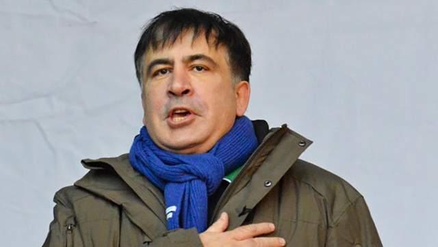 Суд над Саакашвили: онлайн-трансляция