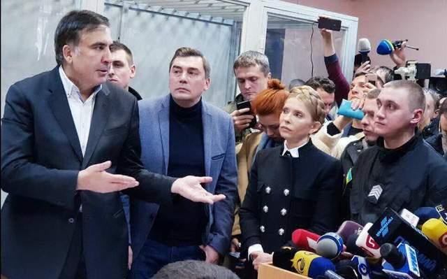 Тимошенко, Гриценко, Добродомов: кто из известных политиков пришел поддержать Саакашвили