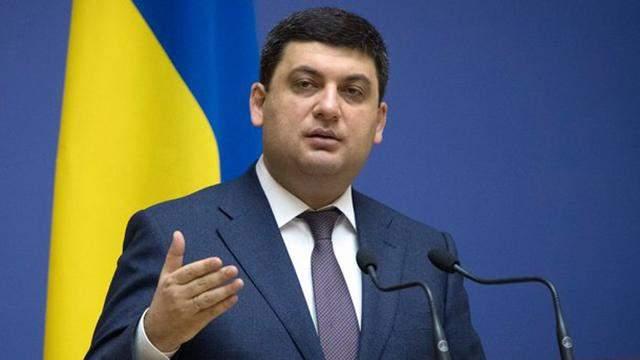 Средняя зарплата украинцев может вырасти до 10 тысяч гривен, – Гройсман