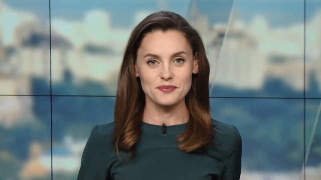 Выпуск новостей за 16:00: Сенсационное заявление Курченко. Взрыв в Нью-Йорке