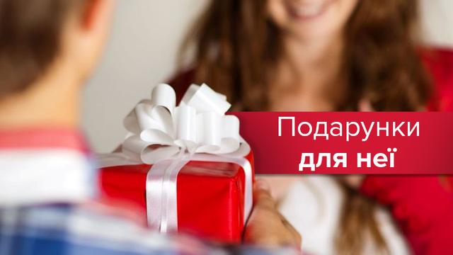 Выбираю подарок девушке на 41