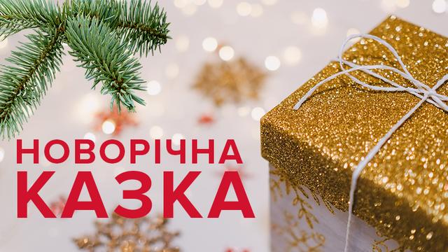 Новый год 2019: как украсить дом к праздникам и не потратить лишнего
